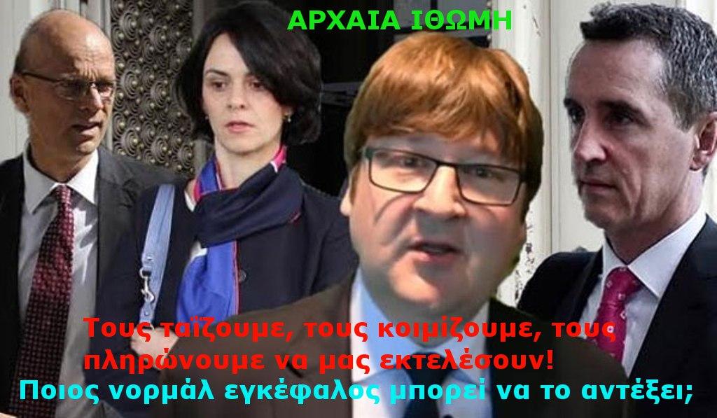 ΕΚΤΕΛΕΣΤΕΣ