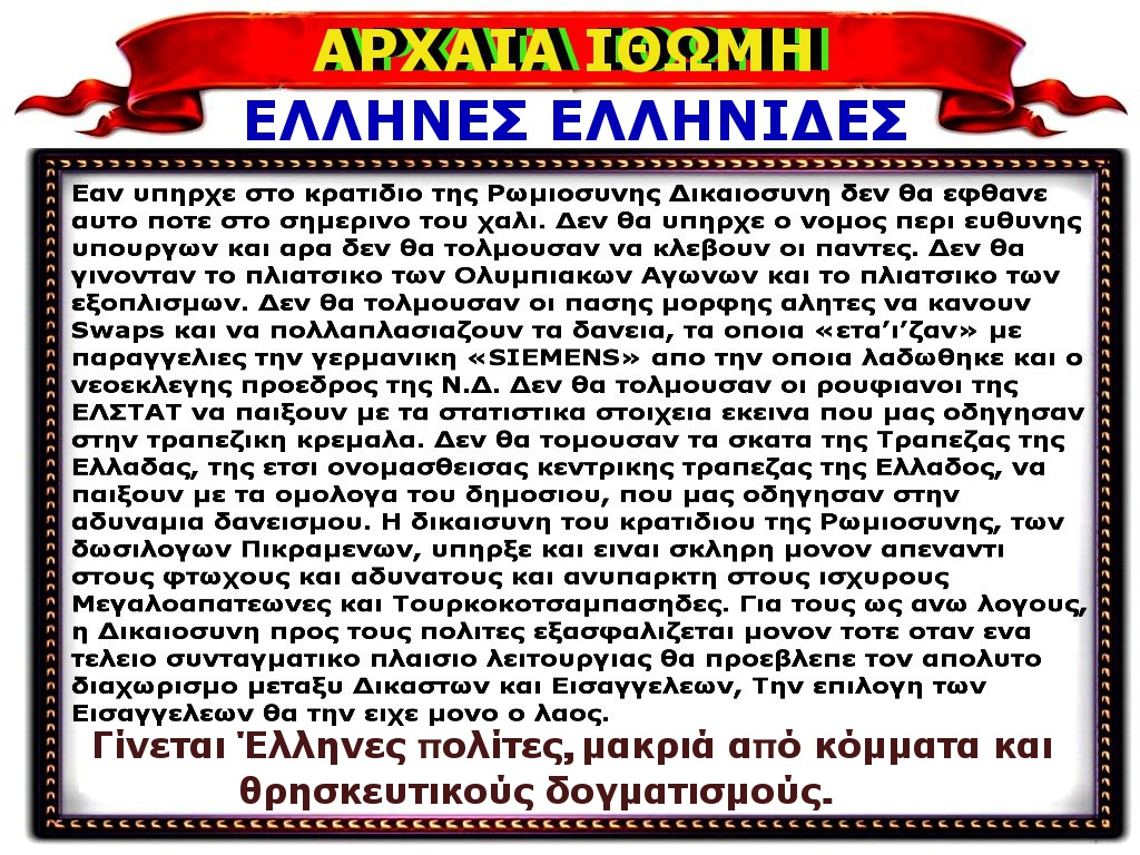 ΚΟΚΚΙΝΟ Ε
