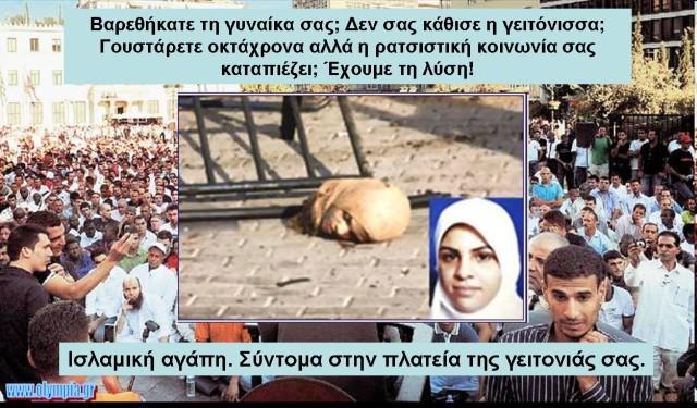 ΤΕΜΕΝΟΣ 1Α