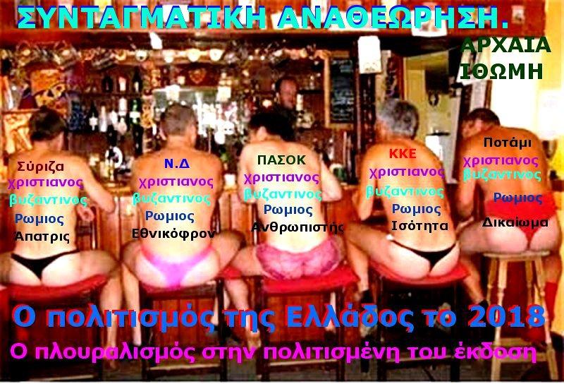 ΑΡΣΕΝΙΚΕΣ ΠΟΡΝΕΣ α