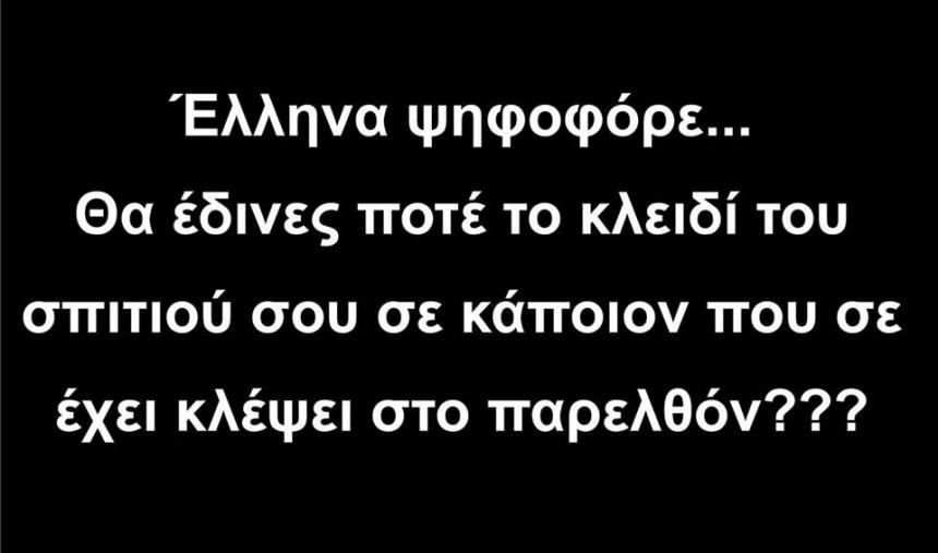 ΘΑ ΕΔΙΝΕΣ ΤΟ ΚΛ