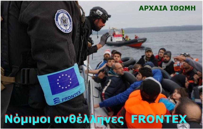 FRONTEX SOROS