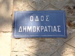 democracy-road