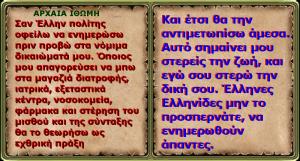 ΔΙΠΛΟ ΚΑΝΤΡΟ ΒΒ